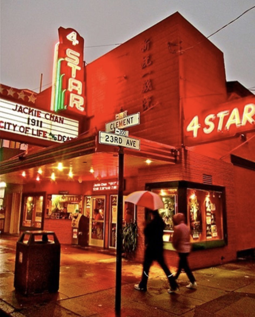 The Richmond's 4 Star Theater Has a New Owner