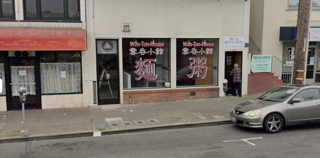 Noodle Stop is Coming Soon to Sunset District